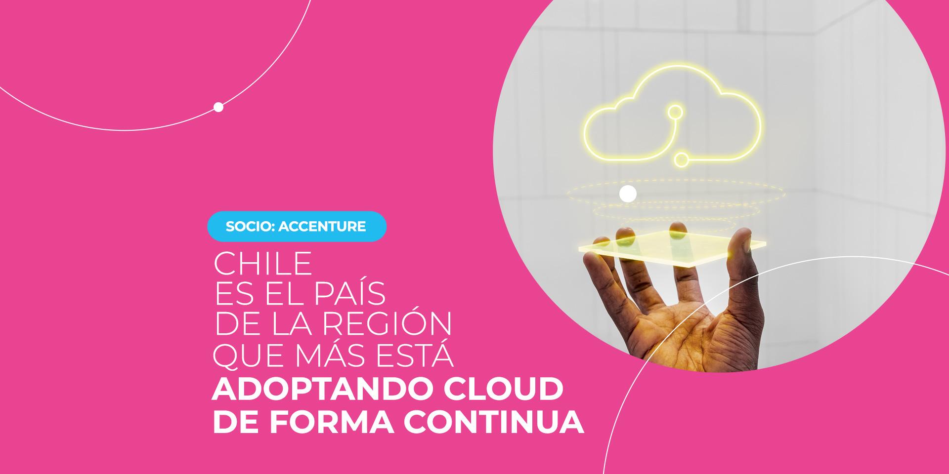 Accenture_estudio Chile adopta cloud